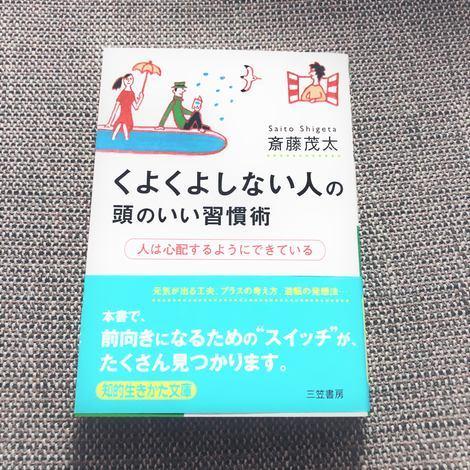 f:id:ouchibiyori:20200902174247j:plain