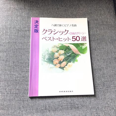 f:id:ouchibiyori:20200904180601j:plain