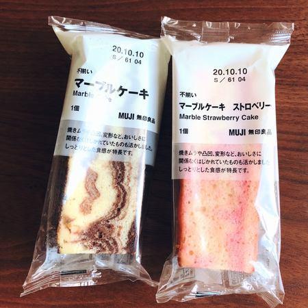 f:id:ouchibiyori:20200907180413j:plain