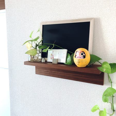 f:id:ouchibiyori:20200909190723j:plain