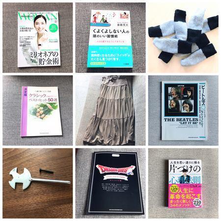 f:id:ouchibiyori:20200930183842j:plain