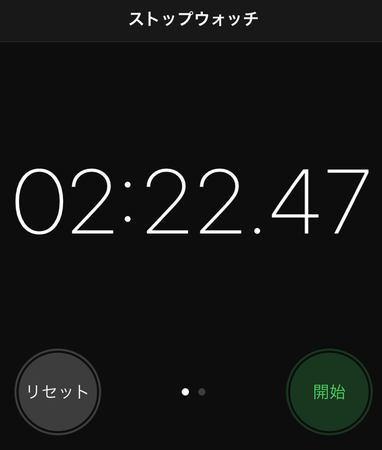 f:id:ouchibiyori:20201001185447j:plain