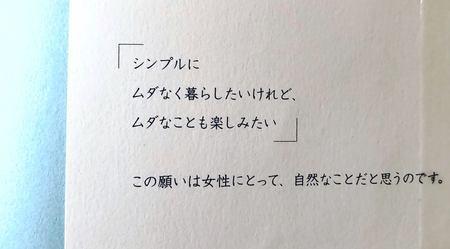 f:id:ouchibiyori:20201016195639j:plain