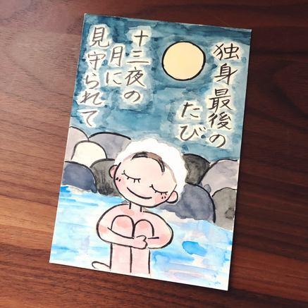 f:id:ouchibiyori:20201029210352j:plain