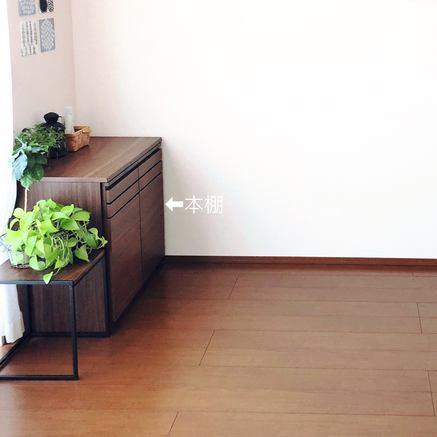 f:id:ouchibiyori:20201105184533j:plain