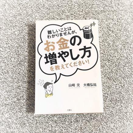 f:id:ouchibiyori:20201113183458j:plain