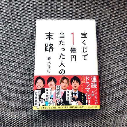 f:id:ouchibiyori:20201120192332j:plain