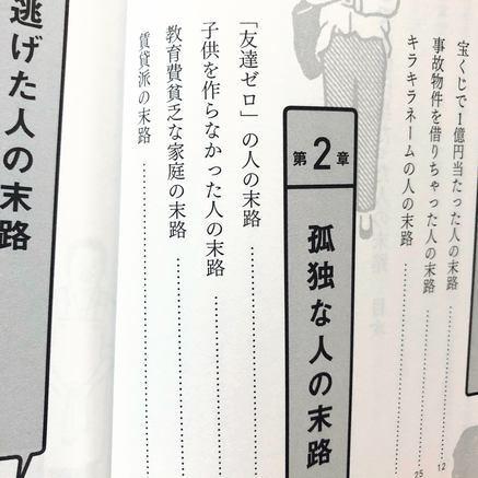 f:id:ouchibiyori:20201120193445j:plain