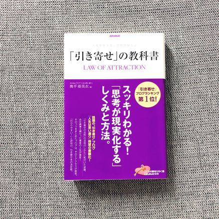 f:id:ouchibiyori:20201130193728j:plain