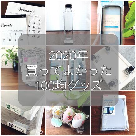 f:id:ouchibiyori:20201207094248j:plain