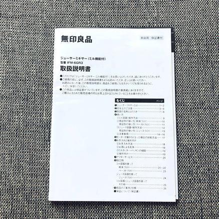 f:id:ouchibiyori:20201210181231j:plain