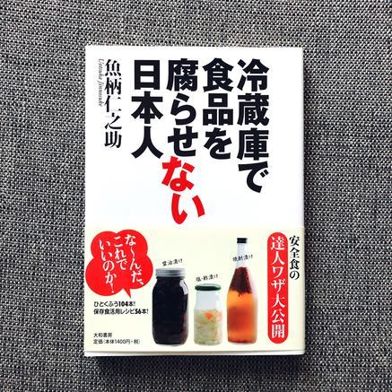 f:id:ouchibiyori:20201211195423j:plain