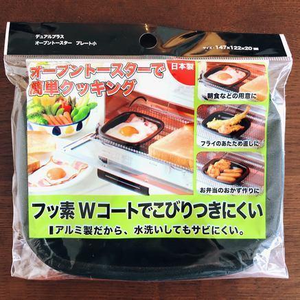 f:id:ouchibiyori:20201214163127j:plain