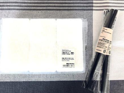 f:id:ouchibiyori:20201221193414j:plain