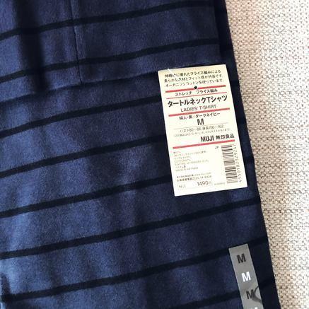 f:id:ouchibiyori:20201221193454j:plain
