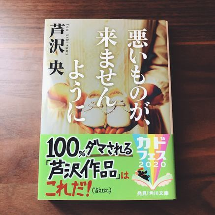 f:id:ouchibiyori:20201224193035j:plain