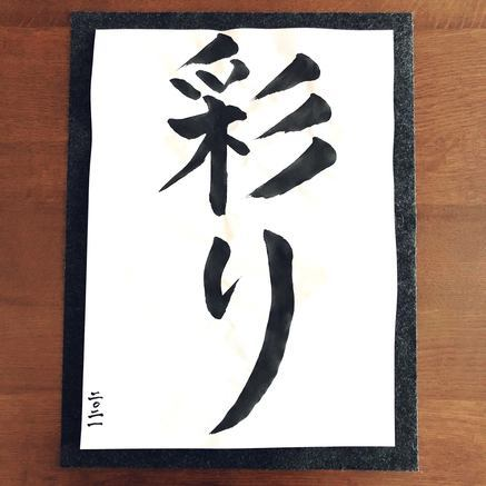 f:id:ouchibiyori:20210104140520j:plain