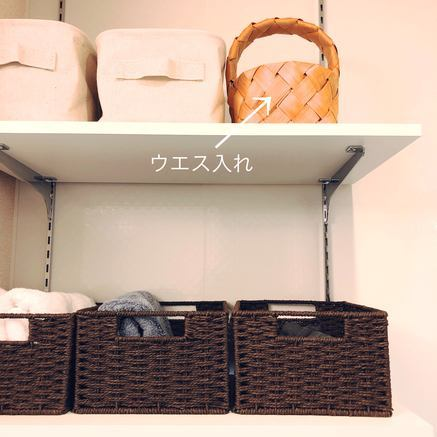 f:id:ouchibiyori:20210115180341j:plain