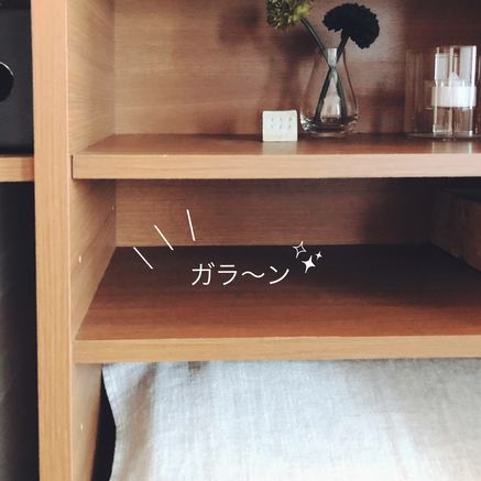 f:id:ouchibiyori:20210123172924j:plain