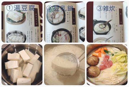 f:id:ouchibiyori:20210125185105j:plain
