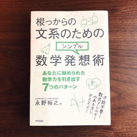f:id:ouchibiyori:20210203180131j:plain