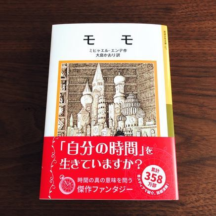 f:id:ouchibiyori:20210204185130j:plain