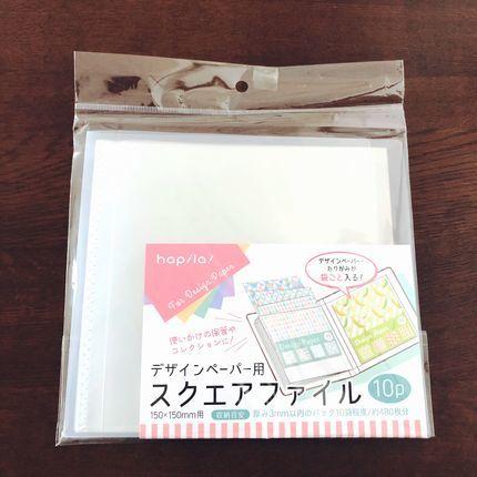 f:id:ouchibiyori:20210211164026j:plain