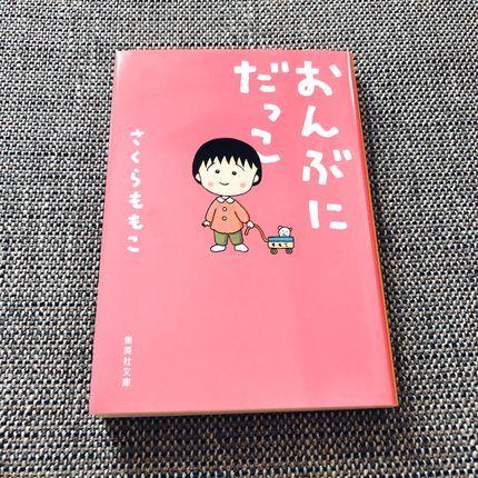 f:id:ouchibiyori:20210214185052j:plain