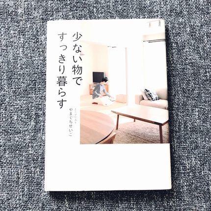 f:id:ouchibiyori:20210215164238j:plain