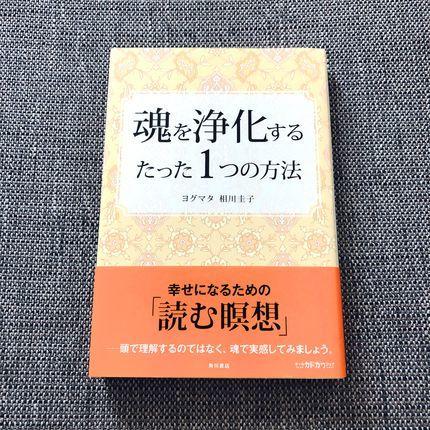 f:id:ouchibiyori:20210218200620j:plain