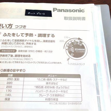 f:id:ouchibiyori:20210220191823j:plain