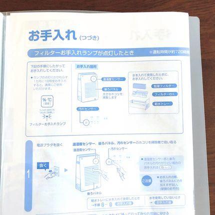 f:id:ouchibiyori:20210220191832j:plain