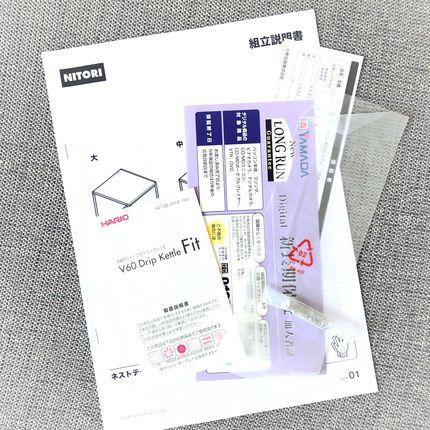 f:id:ouchibiyori:20210220191842j:plain