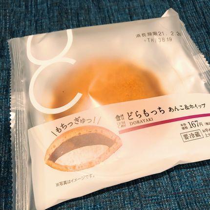 f:id:ouchibiyori:20210221211715j:plain