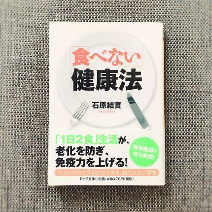 f:id:ouchibiyori:20210224192835j:plain