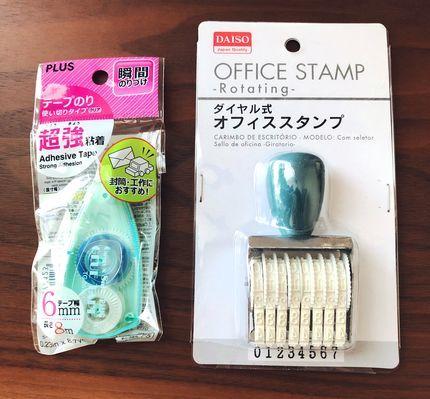 f:id:ouchibiyori:20210224192919j:plain