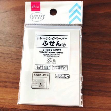 f:id:ouchibiyori:20210224192939j:plain