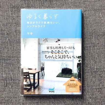 f:id:ouchibiyori:20210228193725j:plain