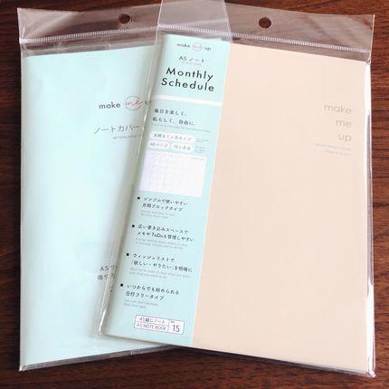 f:id:ouchibiyori:20210304160250j:plain