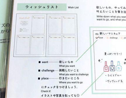 f:id:ouchibiyori:20210304160308j:plain