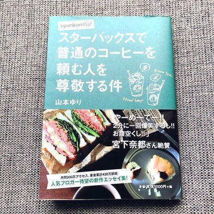 f:id:ouchibiyori:20210305193721j:plain