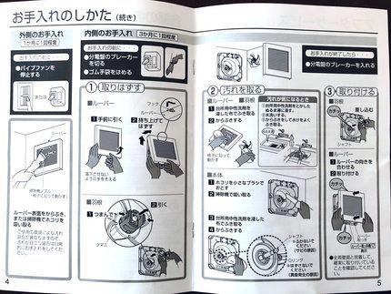 f:id:ouchibiyori:20210306175343j:plain