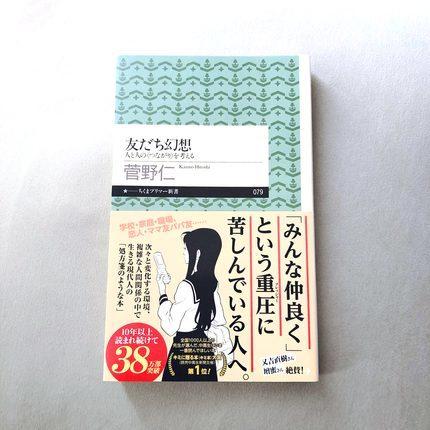 f:id:ouchibiyori:20210306175431j:plain
