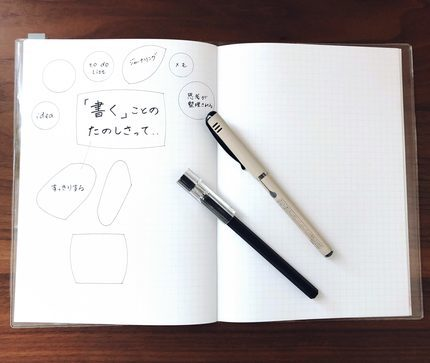 f:id:ouchibiyori:20210308184314j:plain