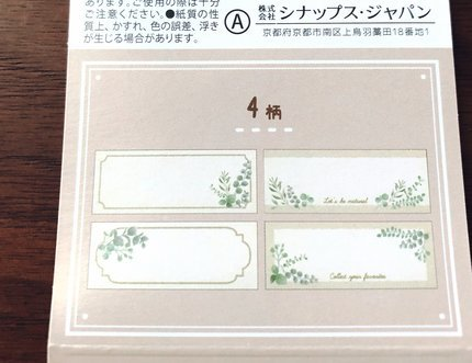 f:id:ouchibiyori:20210324194825j:plain