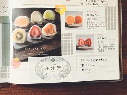 f:id:ouchibiyori:20210325194927j:plain