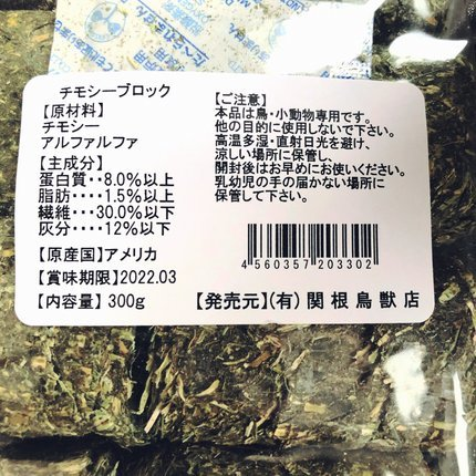 f:id:ouchibiyori:20210328172236j:plain