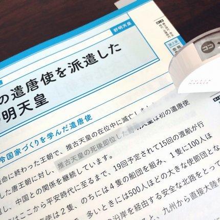 f:id:ouchibiyori:20210405202057j:plain