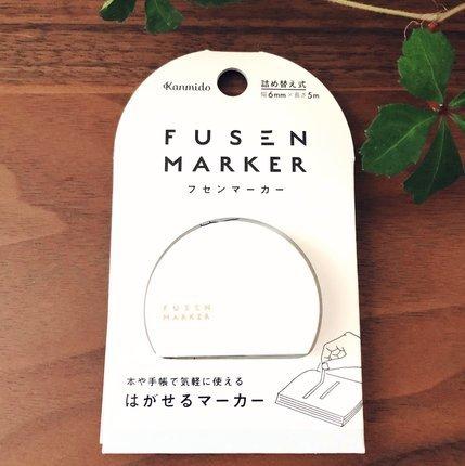 f:id:ouchibiyori:20210406135802j:plain