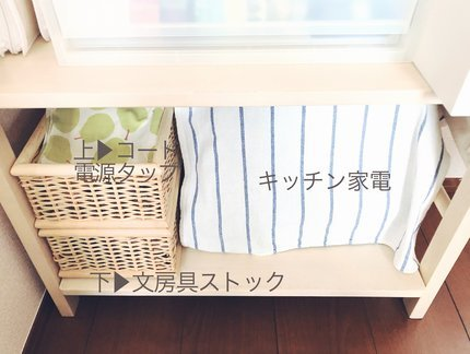 f:id:ouchibiyori:20210409181603j:plain